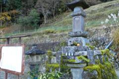 平家落人伝説の伝わる集落
