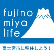 7月11日(日) オンライン静岡まるごと移住フェア開催
