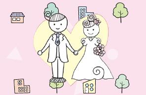 結婚による新生活を応援!!