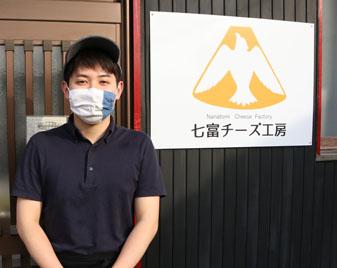 株式会社七富乳業 高木宏昭さん