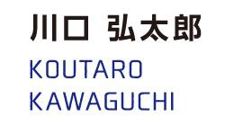 KOUTARO KAWAGUCHI