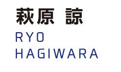 RYO HAGIWARA