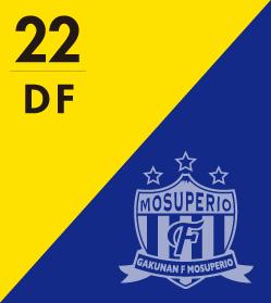 22 DF